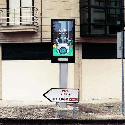MUPI Lalín. Modernizando el espacio urbano